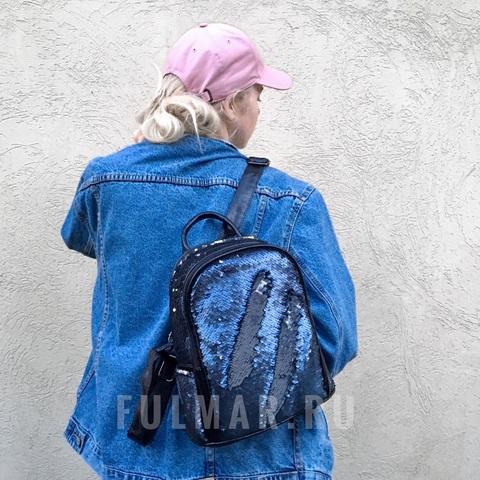Рюкзак городской школьный женский с пайетками меняющий цвет Синий-Серебристый