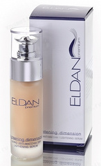 Отбеливающая сыворотка (Eldan Cosmetics | Premium lightening dimension | Lightening serum), 30 мл
