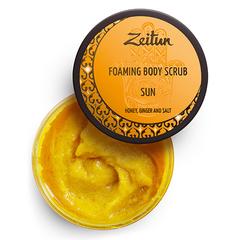 """Пенящийся скраб для тела """"Солнце"""" с имбирем и медом, Zeitun"""