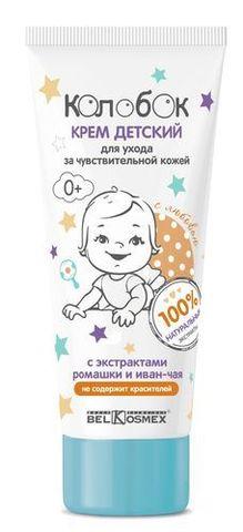 BelKosmex Колобок Крем детский для ухода за чувствительной кожей 80г