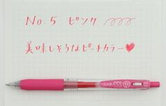 Zebra Sarasa Clip 0,5 розовая JJ15 купить с доставкой по Москве, СПб и России