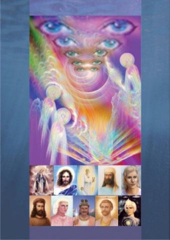 """Книга """"Восхождение к Свету и Любви"""" Практическое Руководство по Гармонизации Человека."""