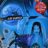 Air Supply / Life Support (LP)