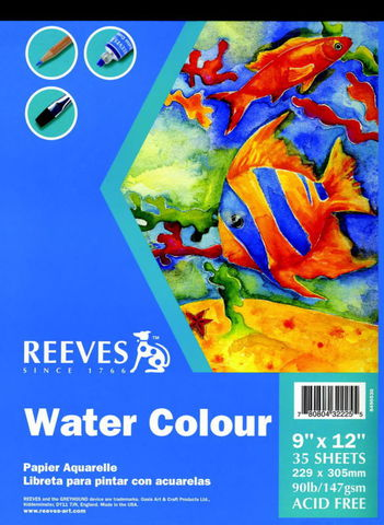 Альбом для акварели Water Colour  23х30см  -35л.
