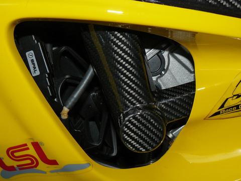 Защитная накладка на раму (левая) - карбон