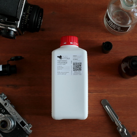 Гидрохинон-глициновый проявитель для получения теплых тонов 1л.