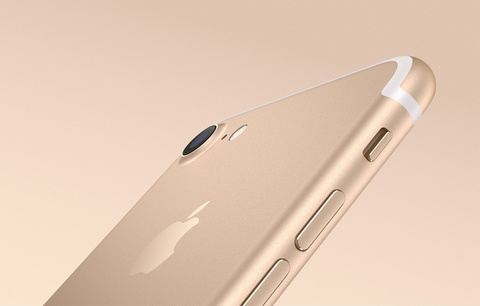iPhone 7 Android Gold (MTK6572)