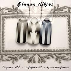 Слайдер дизайн #АЕ-03 черный