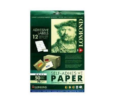 Самоклеящаяся бумага Lomond универсальная для этикеток, A4, (210 x 297 мм), 70 г/м2, 50 листов, 12 делений (105 x 48) (2100065)