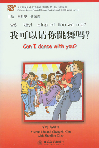 Can I dance with you? - Book with 1CD