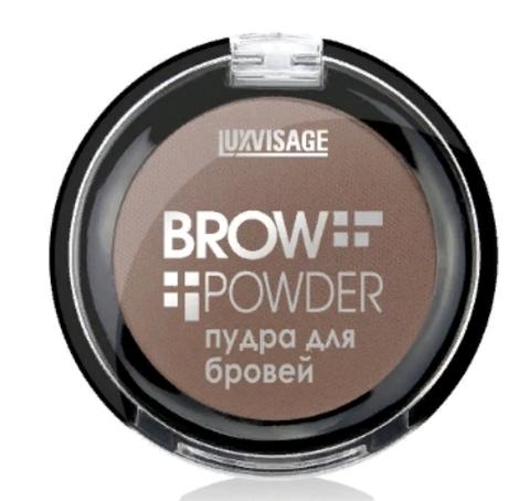 Пудра для бровей тон 2 (soft brown) 1.7 г.