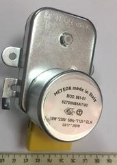 Двигатель (мотор) для гриля Атеси (Atesy) MOTORIDUTTORE mod981 (2об/мин), сплошной вал, арт. 52750NB5A7/00, 52750N5221/00