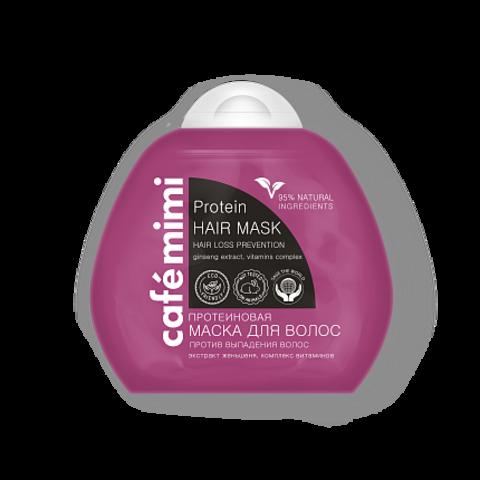 Cafe mimi Протеиновая маска для волос против выпадения волос (дой-пак) 100мл