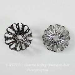 Винтажный декоративный элемент - шапочка 16х7 мм (оксид серебра)