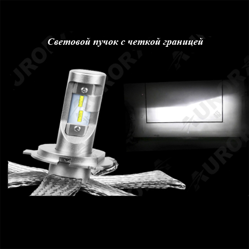 Светодиодные лампы H4 головного света серия G10 Aurora ALO-G10-H4Z ALO-G10-H4Z
