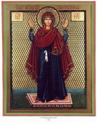 Икона Божией Матери Нерушимая стена (на оргалите)