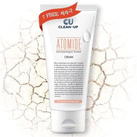 Восстанавливающий крем с керамидами для атопичной кожи, 80 мл / CU Skin Atomide Cream