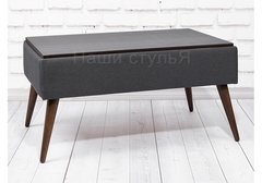 Стол деревянный Патрик 145 07