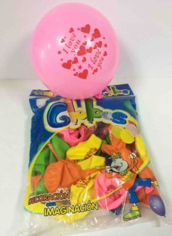 Набор шариков