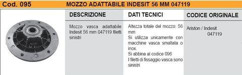 Суппорт для стиральной машины Indesit (Индезит)/Ariston (Аристон) 047119