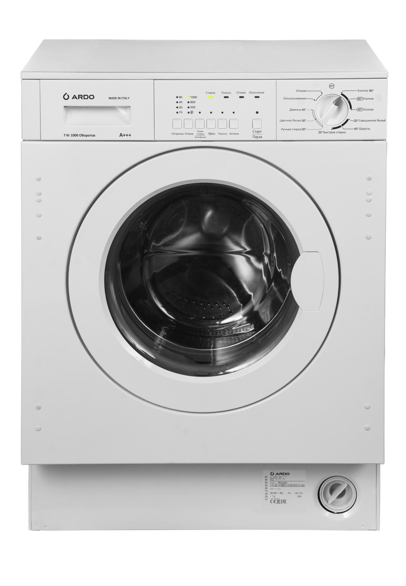 стиральная машина в кредит без процентов