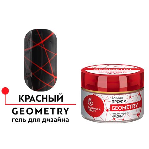Формула Профи, Гель для дизайна - Geometry, цвет красный, 4,5 гр