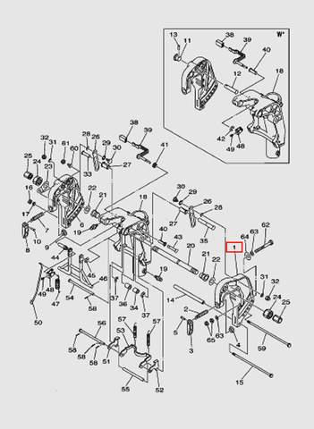 Скоба струбцины левая  для лодочного мотора T40 Sea-PRO (18-1)