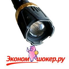 Электрошокер Молния YB 1320 New