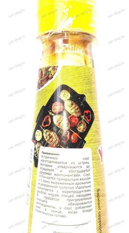 Вьетнамский устричный соус Ями-Ями, 160-350 гр.