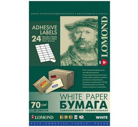 Самоклеящаяся бумага Lomond универсальная для этикеток, A4, (210 x 297 мм), 70 г/м2, 50 листов, 24 деления (70 x 37 мм) (2100165)