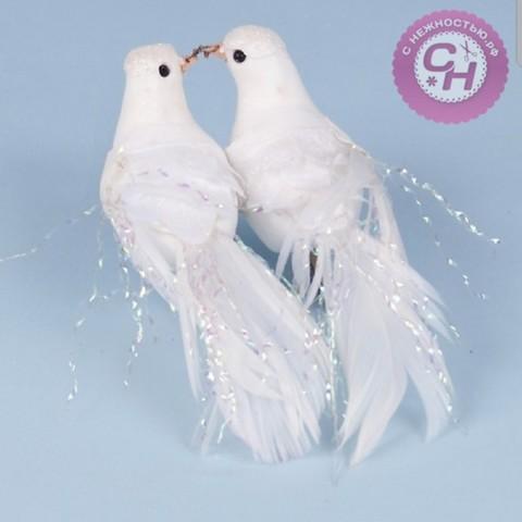 Птички Голуби свадебные с колечками, 16 см, 1 пара.