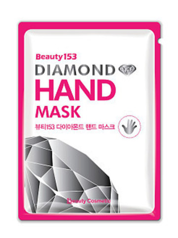 Маска для рук Beauty 153 Diamond Hand Mask от BeauuGreen