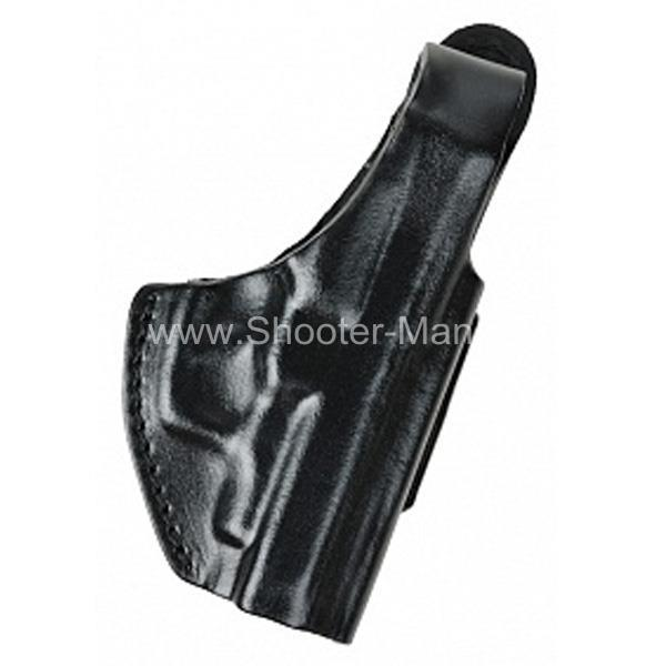 Кожаная кобура на пояс для пистолета Streamer ( модель № 8 )