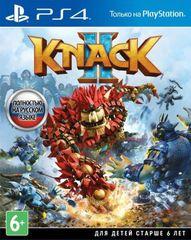 Sony PS4 Knack 2 (русская версия)