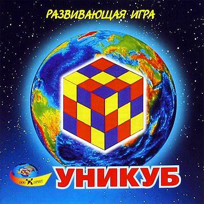 Кубики Уникум в удобной сумке - 380 руб