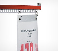 PH A4 Карман подвесной из ПВХ вертикальный c 2-мя металлическими крючками