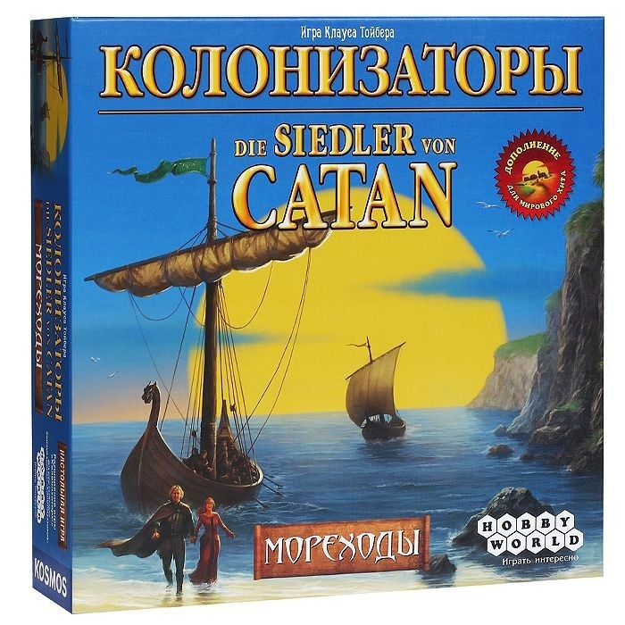 Настольная игра Колонизаторы Мореходы (новая редакция)