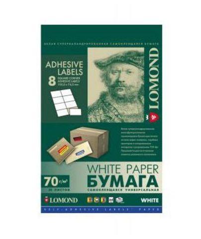 Самоклеящаяся бумага Lomond универсальная для этикеток, A4, (210 x 297 мм), 70 г/м2, 50 листов, 8 делений (105 x 74.3 мм) (2100045)