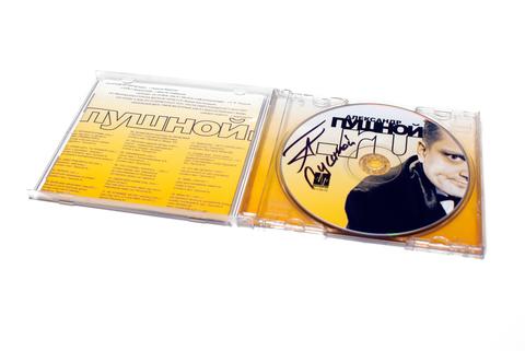 Александр Пушной – Пушной.ru (CD)