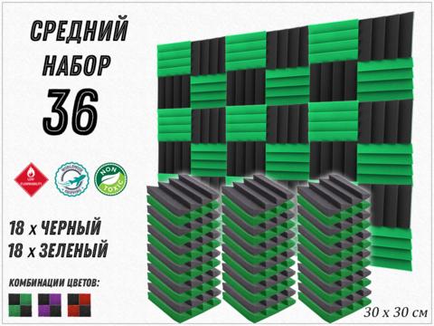 AURA  300 green/black  36  pcs  БЕСПЛАТНАЯ ДОСТАВКА