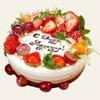Пироженое
