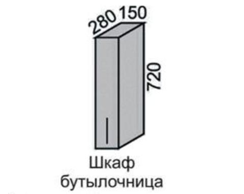 СОФЬЯ, СВЕТЛАНА, ПРЕМЬЕР, ПОЛИНАШкаф ( две полки ) с фасадом150