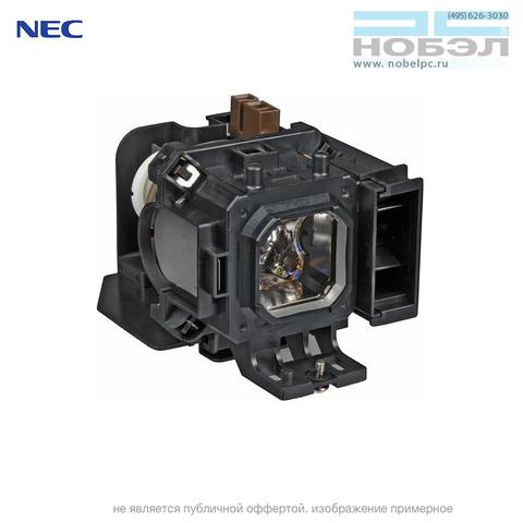 Лампа в корпусе для проектора NEC для Canon LV 7250, Canon LV 7260, Canon LV 7265, NEC VT490, NEC VT491, NEC VT580, NEC VT590, NEC VT595, NEC VT695 (VT-85LP) собрана в ламповый модуль
