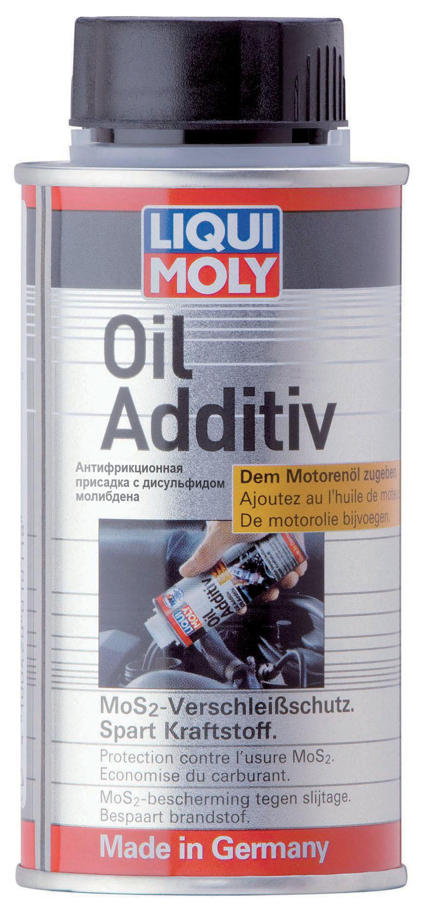 Liqui Moly Oil Additiv Присадка с дисульфидом молибдена (Mos2) в моторное масло