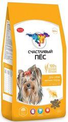 Корм для собак «Счастливый пес» мелких пород от 1 года до 7 лет с ягненком и рисом