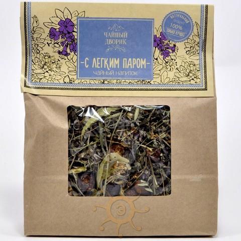 Чай травяной С легким паром Чайный дворик, 150г