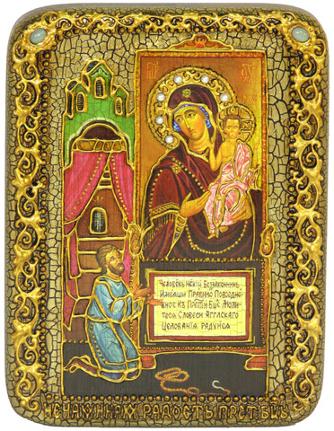 Инкрустированная икона Божией Матери «Нечаянная Радость» 20х15см на натуральном дереве в подарочной коробке