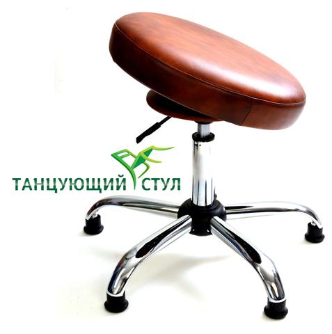 Танцующий офисный стул хром для офиса ортопедический производство стульев без спинки стул для руководителя