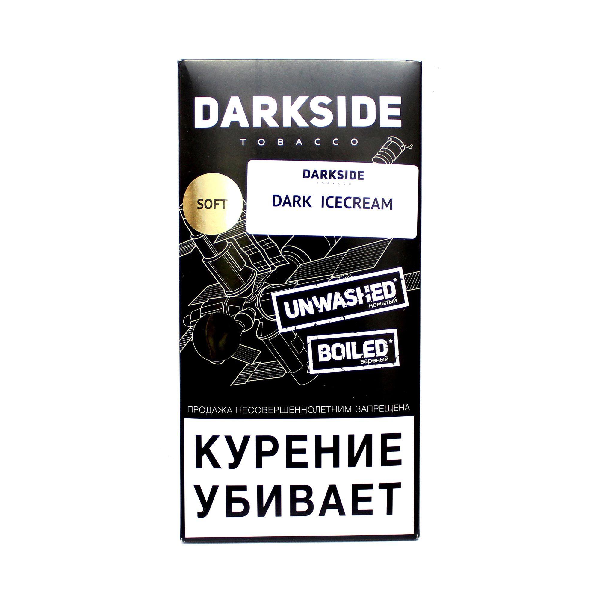 Табак для кальяна Dark Side Soft 250 гр. Icecrem