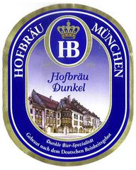 Пиво Hofbräu Dunkel